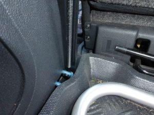 Autozubehör von travall 15 300x225 - Produkttest: Autozubehör von travall.de