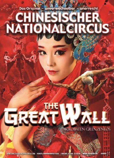 CHINESISCHER NATIONALCIRCUS PRÄSENTIERT THE GREAT WALL 2 433x600 - CHINESISCHER NATIONALCIRCUS PRÄSENTIERT: THE GREAT WALL