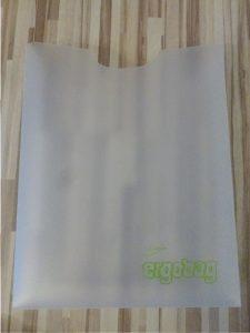 Ergobag Pack Schulrucksack Set RambazamBär 41 e1511465753352 225x300 - Produkttest: ergobag pack Schulrucksack-Set RambazamBär