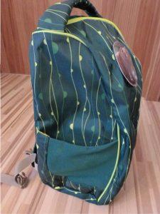 Ergobag Pack Schulrucksack Set RambazamBär 65 e1511465855858 225x300 - Produkttest: ergobag pack Schulrucksack-Set RambazamBär