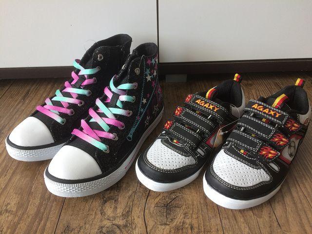 Produkttest: Leucht-Sneakers von Deichmann