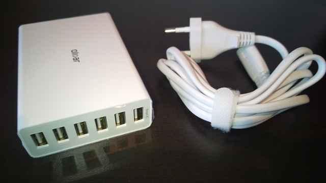 Olixar 6 Slot USB Smart IC Ladegerät (2)