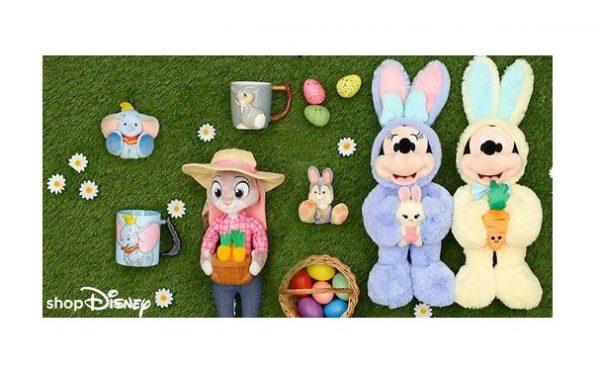 Ostergeschenke von shopDisney