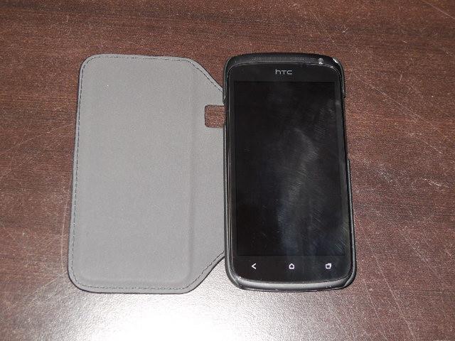 Smartphone Hülle für HTC One S von Mobilefun 4 - Handytarif und Smartphone getrennt kaufen und sparen