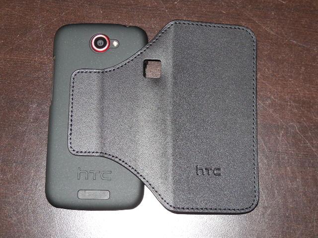 Smartphone Hülle von MobileFun