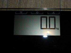 Soehnle Shape Sense Control 100 6 300x225 - Produkttest: Soehnle Analysewaage Shape Sense Control 100
