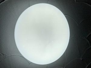 VINGO Deckenleuchte 300x225 - VINGO® 50W LED dimmbare Deckenleuchte mit Sternenhimmel