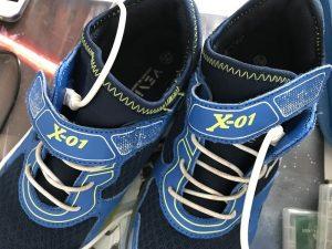 Venice Sneaker mit Licht 3 300x225 - Produkttest: Venice Sneaker mit Licht