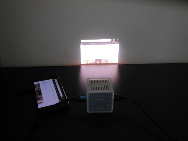 Rollei Pico Projector – der kleinste Projektor der Welt