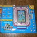 Kinder Lern Tablet Storio2 von VTech im Test